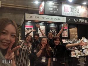 BWJ大阪2019.1.JPG