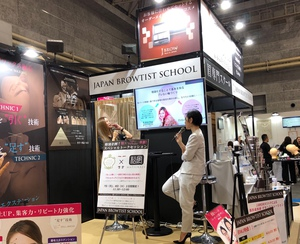 BWJ大阪2019.7.JPG