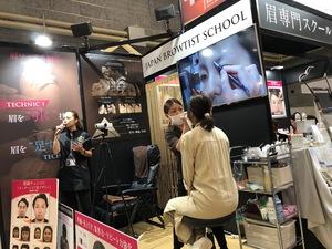 BWJ大阪2019.8.jpg