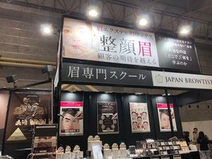 BWJ大阪2019.9.jpg