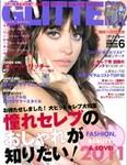 「GLITTER」2011年6月号