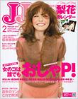「JJ」2010年2月号